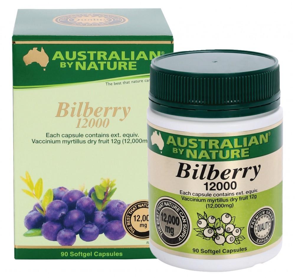 Bilberry 12000mg